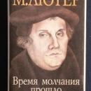 Протестантизм у незалежній Україні
