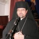 Презентація книги «Спогади. Патріарх Димитрій (Ярема). Пастир. Патріот. Дослідник»