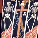 Орнат католицького священика