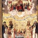 Експозиція православ'я
