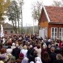 Музей-садиба родини Антоничів