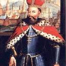 Князь Лев Данилович (+1301)