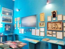 Експозиційний зал музею  «Людина і Всесвіт»
